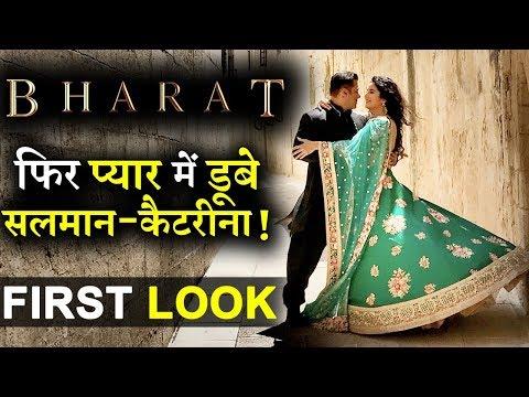 Salman Khan and Katrina Kaif's BHARAT First Look Mp3