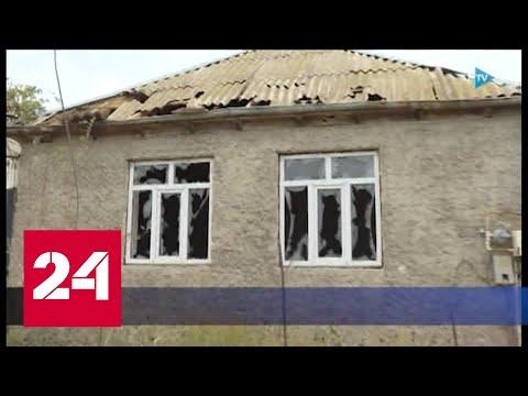 Бои в зоне карабахского конфликта продолжаются: потери есть с обеих сторон - Россия 24