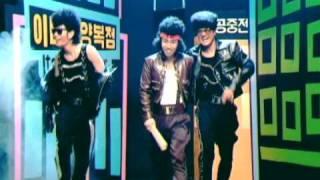 UV - ITAEWON FREDOM 이태원 프리덤 (With JYP)