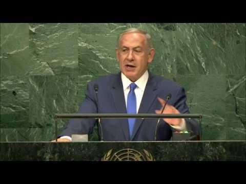 Discurso de Benjamín Netanyahu ante la ONU - en Español