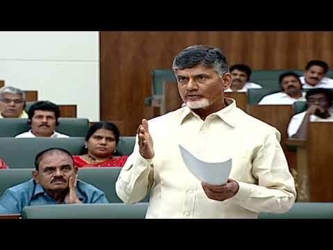 CM Nara Chandrababu Naidu addresses Andhra Pradesh Legislative Assembly on 15th March 2018