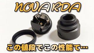 GAS MODS - NOVA RDA シングルビルド専用の超低いドリッパー