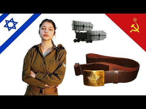 Про армию СССР, Израиля, про дедовщину, девушек и ПВО