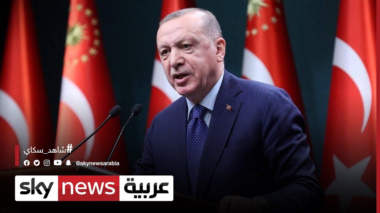 تعزز قدراتنا الدفاعية F-35 أردوغان: صفقة طائرات  - نشر قبل 9 ساعة