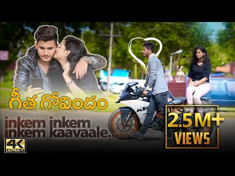 Inkem Inkem Full Video Song || Geetha Govindam Songs | Vijay Devarakonda, Rashmika