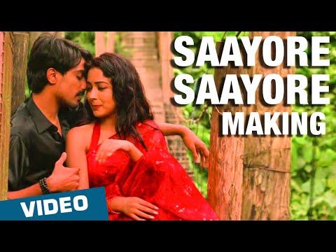 Making Of Saayore Saayore Song Moone Moonu Varthai Arjun Chidambaram Aditi Chengappa