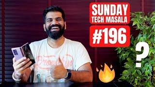 #196 Sunday Tech Masala - Poco F2, OnePlus 8T, Exclusive Videos...#BoloGuruji🔥🔥🔥