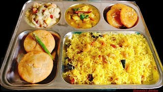 होली स्पेशल थाली  |Holi Special thali recipe |Festival Thali Recipes |By sasmita's kitchen