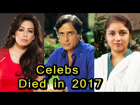 10 Famous Bollywood Celebrity Died in 2017 | Shocking