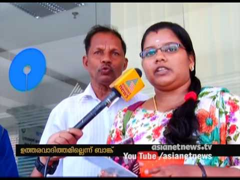 Kollam native lost 20000 Rs from SBT account via Paytm