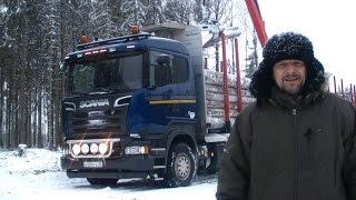 тест лесовоза scania r500 в реальных условиях 57 тонн по снегу