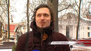 Мобильное приложение позволит увидеть центр Ярославля, каким он был в начале ХХ века