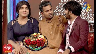 Sudigaali Sudheer Performance | Double Dhamaka | 15th March 2020 | ETV Telugu