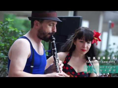 Jockey Club Street Music Series: 2015 Highlight