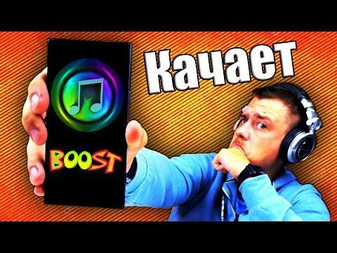 Аудиофильский Смартфон HighScreen Boost 3!