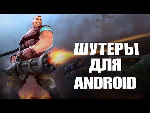 War Thunder Военные шутеры Экшен онлайн игры стрелялки про войну MMORPG
