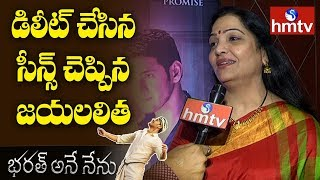 Actress Jayalalitha Reveals Deleted Scenes In B...
