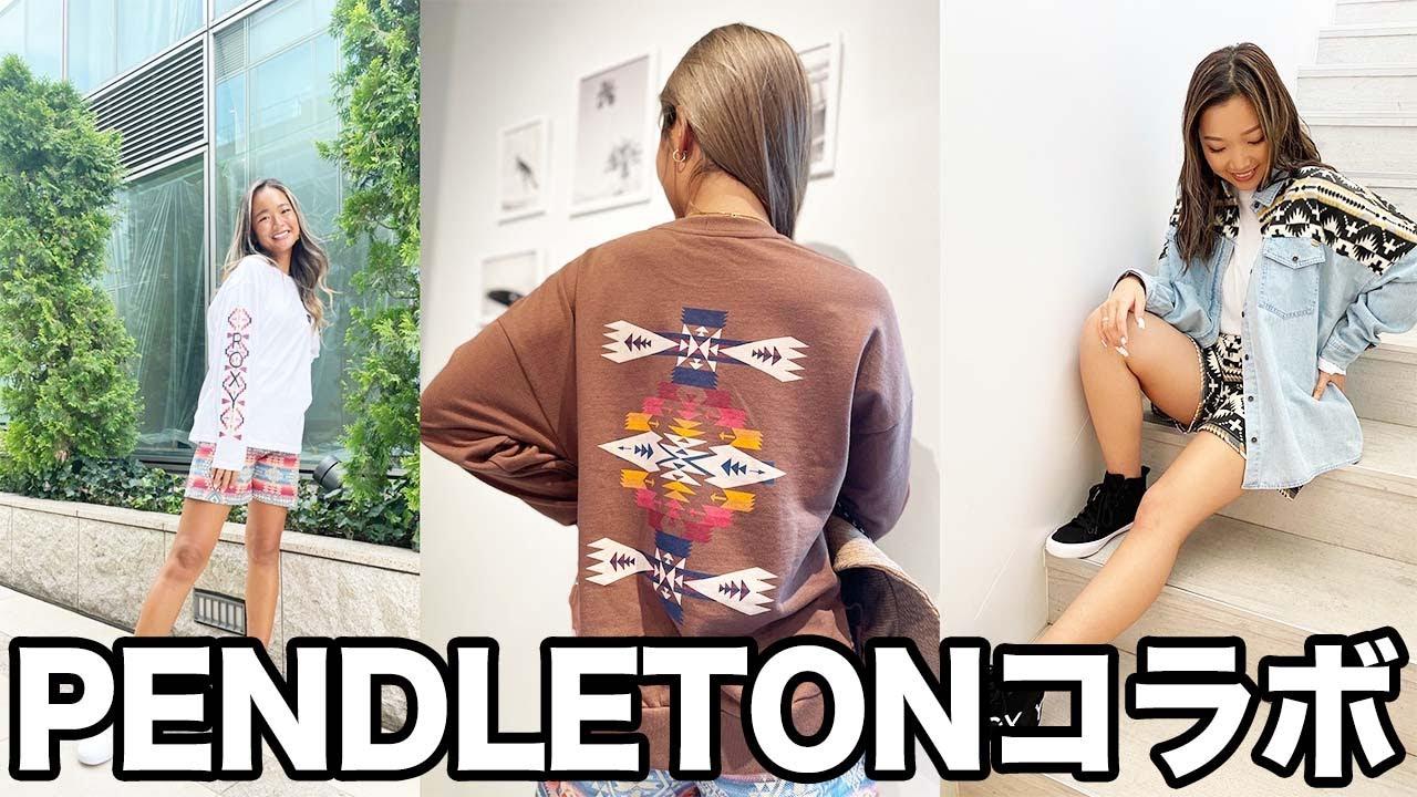 PENDLETON × ROXY コラボ商品【前編】