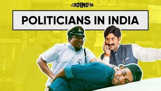 Politicians In India | When You Have A Politician Uncle | Jordindian Ft. Danish Sait