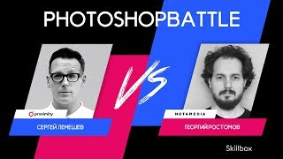 Photoshop Battle №9 - Нотамедиа VS Proximity. Сайт Роллтон