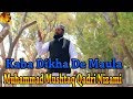 Kaba Dikha De Maula | Muhammad Mushtaq Qadri Nizami | Naat | HD Video Mp3