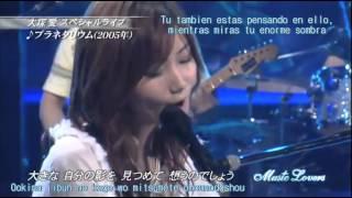 Ai Otsuka - Planetarium Live (Sub Esp ~ Rom ~ Kanji)