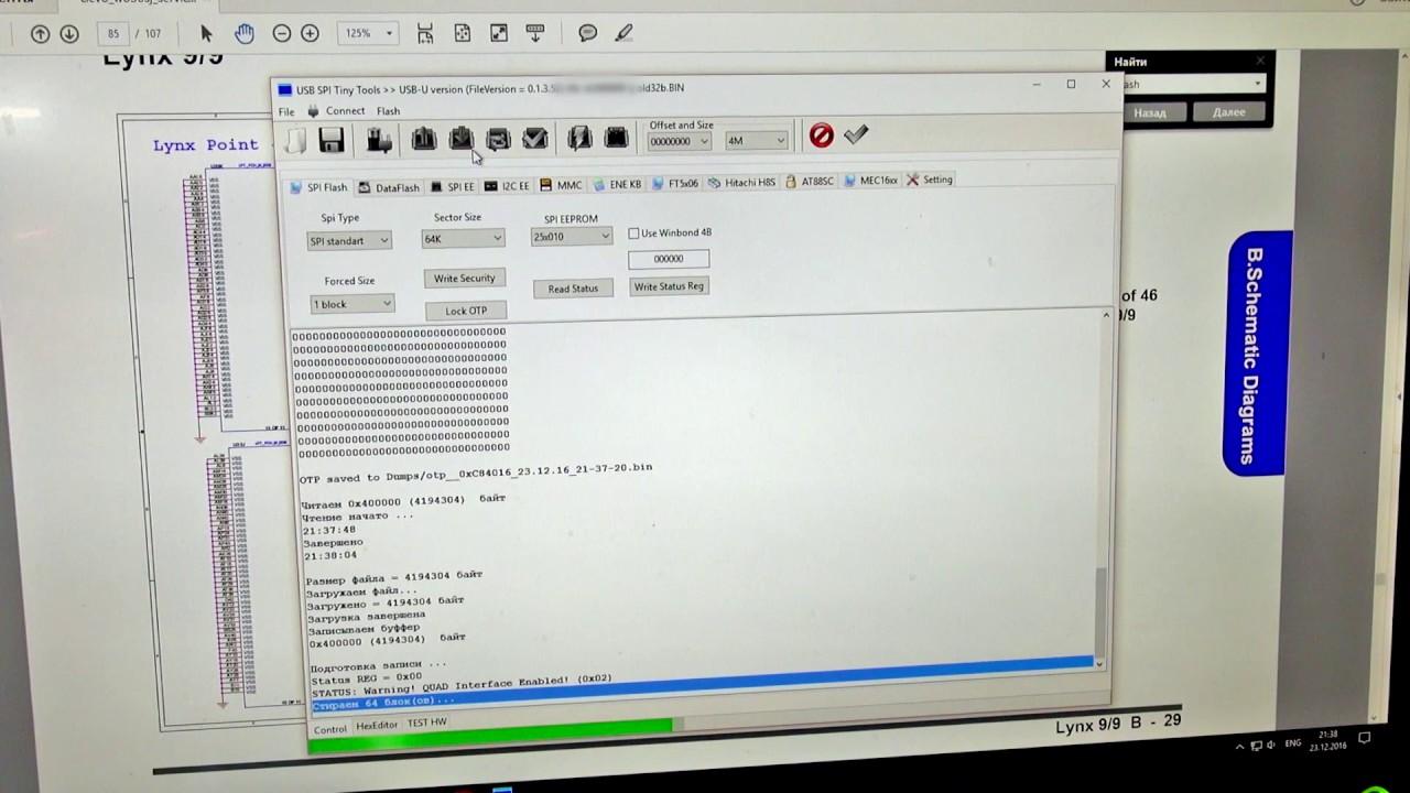 spi flash tiny tools gratuit