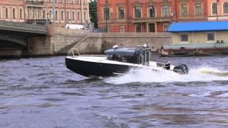 XO 270 RS Boat