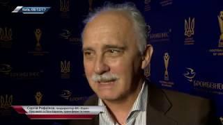 Сергей Рафаилов, гендиректор ФК «Заря» − о вылете команды из Лиги Европы