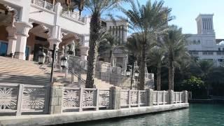 Незабываемое путешествие в ОАЭ, Джумейра Мадинат, ноябрь 2014(Плывем по великолепному месту - Джумейра Мадинат. Вам нравится путешествовать по миру несколько раз в год?!..., 2014-11-13T11:17:01.000Z)