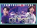[Comeback Stage] GOT7 - ECLIPSE ,  갓세븐 - ECLIPSE  Show Music core 20190525