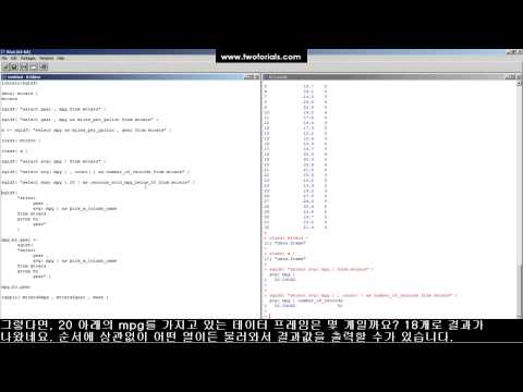 49 how to make custom data tables and aggregate data tables with sql commands in r