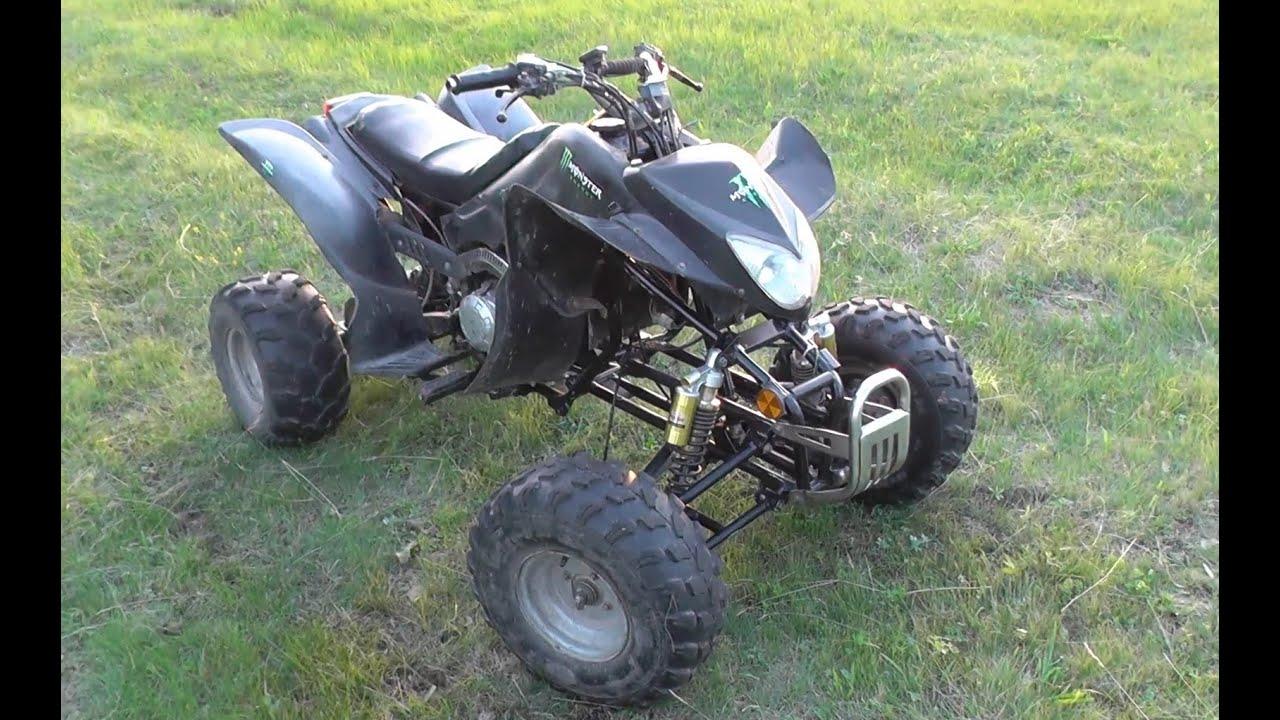 ATV Квадроцикл 150-200 кубов автомат - YouTube