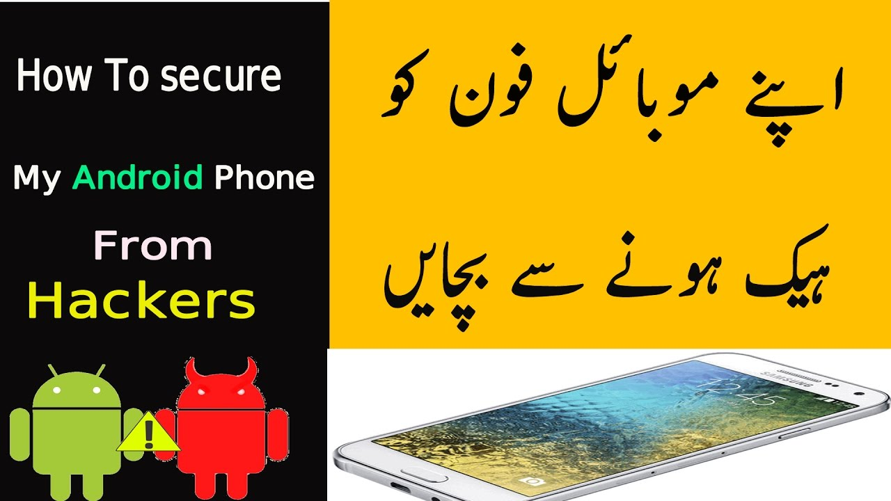 How to Secure Your Android Phone From Hackers | Best Antivirus URDU/HINDI