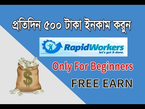 Rapidworkers Bangla Tutorial || How To Earn Daily 500TK From Rapidworkers  in Bangla ||