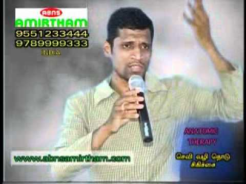 Diabetic Tamil Medicine 11