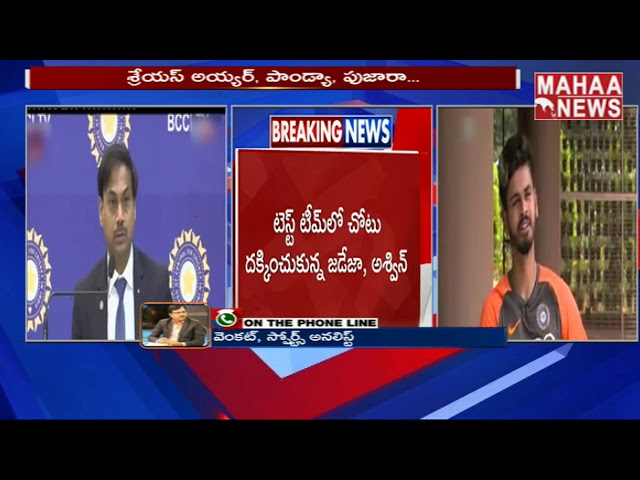 Sports Analyst Venkat  Review On BCCI Team Selection | West Indies Tour 2019 | MAHAA NEWS