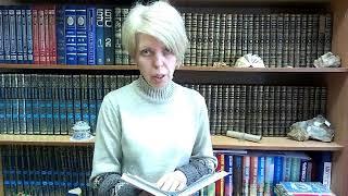 Гранин «Мой лейтенант» - читает Форш Ирина Борисовна гл  библиограф ЦГБ им  Н В  Гоголя