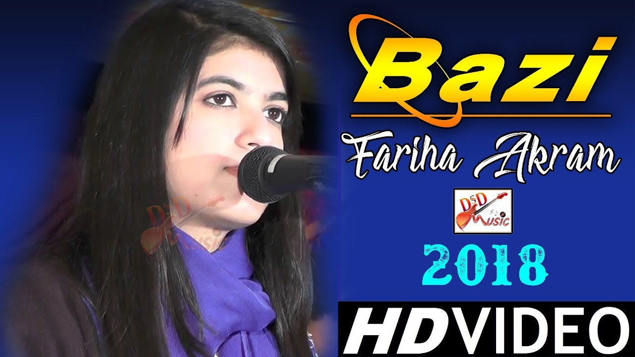 musique fariha