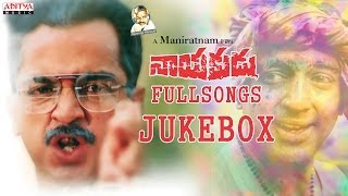 Nayakudu ( నాయకుడు ) Movie Full Songs ♫ Jukebox ♫ Kamal Hasan,Sharanya