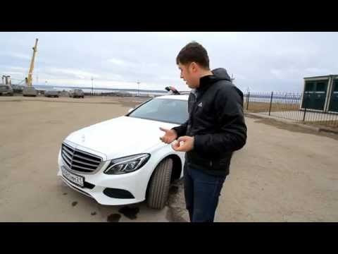 Mercedes-Benz C Сlass 2014 Тест-драйв.Anton Avtoman.