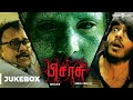Pisasu Original Background Score Arrol Corelli Mysskin Bala Mp3 Download