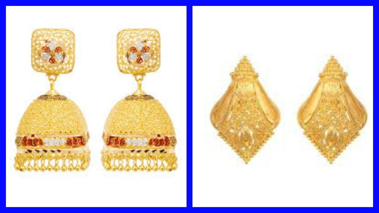 22 Karat Gold Earrings For Women Youtube