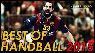 Best Of Handball 2015 HD
