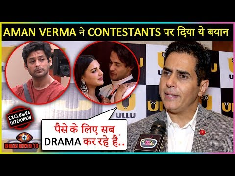 Aman Verma Talks About Salman Khan, Reacts On Siddharth And