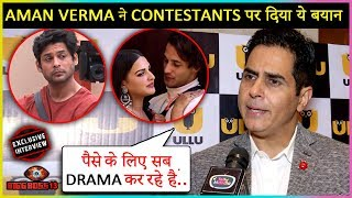Aman Verma Talks About Salman Khan, Reacts On Siddharth And Shehnaz | Exclusive | Bigg Boss 13
