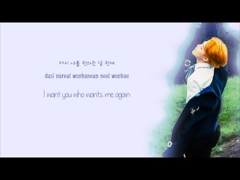 BTS (방탄소년단) – DEAD LEAVES (고엽) [Color Coded Han Rom Eng Lyrics]