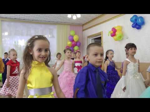 "Выпускной бал 2017 ""Зеркало желаний "". Муз.  рук.  Максюта Г.  В."
