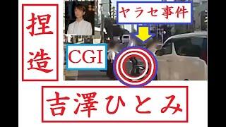 初公判 2018/11/29日11・11・11=33 判決日11/30日11×3=33 起訴日より66...