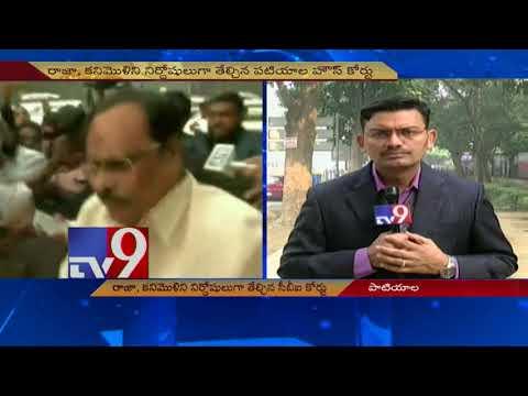 2G scam verdict shakes Rajya Sabha - TV9